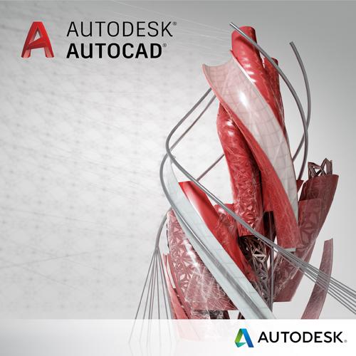Foto: Autodesk AutoCAD | © Hersteller